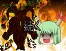【ゆっくりTRPG】クトルゥフ神話「孤島の迷宮」第四話