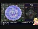 第4次スーパーロボット大戦RTA_6:58:46_Part35/44