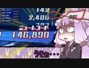 【ポケモンUSUM】ゆかりさんがサーフィンでBP50とるだけ【ネ...