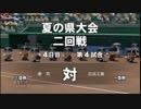 栄冠ナイン 2人雑談プレイ【桃+・足湯】 143