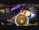 Fight of Gods | アテナ コンボ 1900ダメージ (Ver. 1.0.4)
