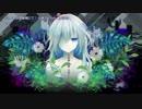 【ニコカラ】アリエネは深海層にて【on_v】