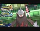 【ポケモンUSM】最強トレーナーへの道Act9【ドリュウズ】