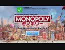 【モノポリー実況】スリルを求めてモノポリー part3【罰ゲーム有】
