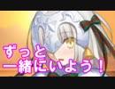 [実況]俺もサーヴァントがほしい![FGO] #ex93 復刻クリスマス その6