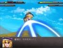 【実況】戦術とか下手な⑨が幻想少女大戦永を実況プレイpart99