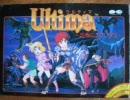 ウルティマ~恐怖のエクソダス~ 音楽編 Ultima Mix