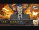 【シノビガミ】台湾人たちが挑む「賭博幻夢録」01