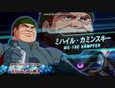 機動戦士ガンダム EXTREME VS. MAXI BOOST ON「ケンプファー」参戦PV