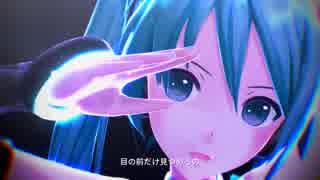 【MMD】Satisfaction【モーション配布】