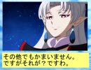 フィーリア王女とふたりはプリキュアSplash☆Star~681