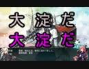 【艦これ】菊月とうーちゃんで秋イベ2017ゆっくり実況part1
