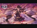 【アズールレーン】軍神の帰還:終盤(BGM)