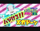 【ポケモンUSM】ゆっくりのインスタントポケモン実況【ズガドーン】
