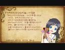 【刀剣乱舞】新撰組《極》でネクロニカ#1-2【ネクロニカ】