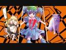 【東方卓遊戯】魔理沙と亜侠の冒険譚【サタスペ】終災害の章J