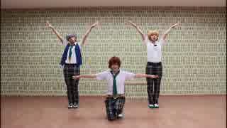 【あんスタ】3A3馬鹿トリオで脱法ロック踊