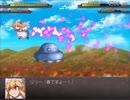 【実況】戦術とか下手な⑨が幻想少女大戦永を実況プレイpart100