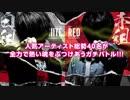 【ETA運動会出演者コメント】EXIT TUNES ACADEMY UNDOKAI 2017~秋の大...