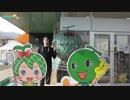 ヤルヲの地産地勝 北海道編2