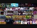 【EUROBEAT】ユーロバカ一代 Community Works NON-STOP MEGA MIX -BEST 40-