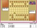 気になる棋譜を見よう1183(渡辺竜王 対 羽生棋聖)