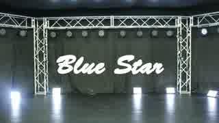 【守沢千秋で】Blue Star+おまけ【踊って