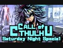 【MUGEN TRPG】CALL of CTHULHU -Saturday Night Special- Part11