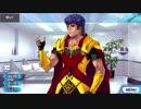 Fate/Grand Order カリギュラ マイルーム&霊基再臨等ボイス集