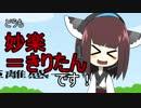 除草する草ゲー 【Grass Simulator】:ゆ