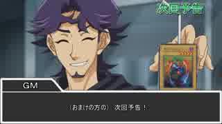 【シノビガミ】 モリンフェンの塔 第二話