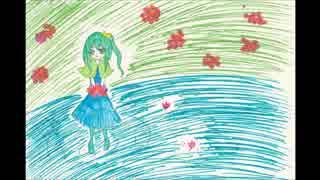 【第9回東方ニコ童祭Ex】Fairy's Lake ~