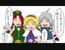 【第9回東方ニコ童祭Ex】馬油(ではない)【東方手書き劇場】