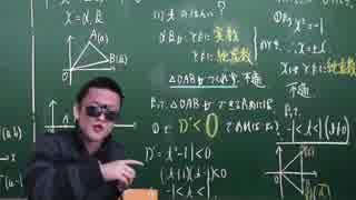 貝 塚 数 学 部 part(e^0)-1