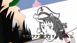 【第9回東方ニコ童祭Ex】なめられムラサ【