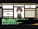 【第10回うっかり卓ゲ祭り】夢魂 シナリオ解説【実卓刀剣COC】
