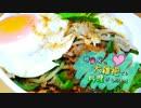琴葉葵の大雑把でも料理がしたいっ!第5回「スパイシーガパオライス」