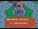 ◆どうぶつの森e+ 実況プレイ◆part7