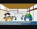 ゆっくりボードゲームラジオ Vol_19