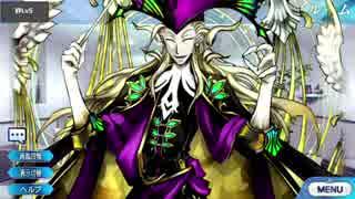Fate/Grand Order アマデウス・モーツァル