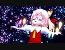 【第9回東方ニコ童祭Ex】ふにゃんで「from Y to Y」【東方MMD】