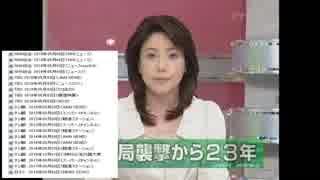 「日本死ね」から考える朝日新聞阪神支局