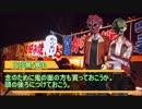 【刀剣乱舞】KP鶴と古備前がガンバルはなひらり⑥【TRPG】