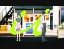 【5周年記念】U【ver.羅武-LoVe-】