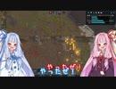 【RimWorld】コトノハ姉妹の惑星サバイバル その5【琴葉実況】