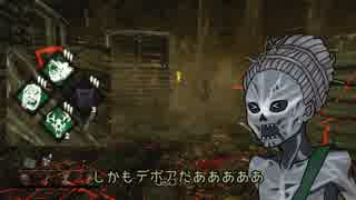 【ゆっくり実況】もぐもぐDbD Part5【Dead