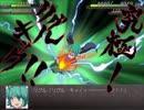 【実況】戦術とか下手な⑨が幻想少女大戦永を実況プレイpart101