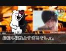 【シノビガミ】台湾人たちが挑む「トイレ行きたい」