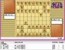 気になる棋譜を見よう1186(三浦九段 対 稲葉八段)