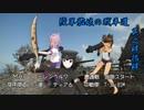 【WoT】陸軍艦娘の戦車道 其乃肆拾肆【T-34-85M+α】
